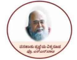 Prof Balu