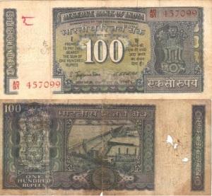 100 Rupayi