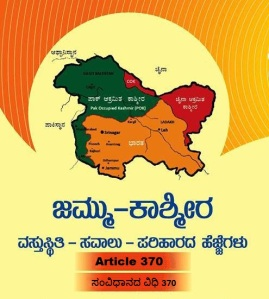Jammu Kashmir- Debate on Article 370