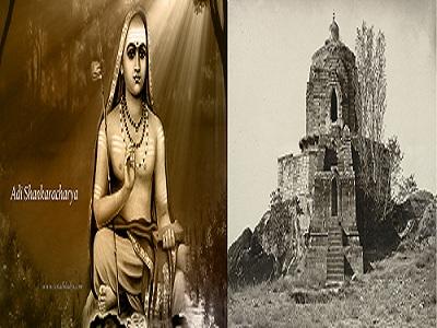 ಶಂಕರಾಚಾರ್ಯ ಹಿಲ್