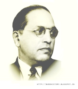 ಡಾ.ಬಿ.ಆರ್ ಅಂಬೇಡ್ಕರ್