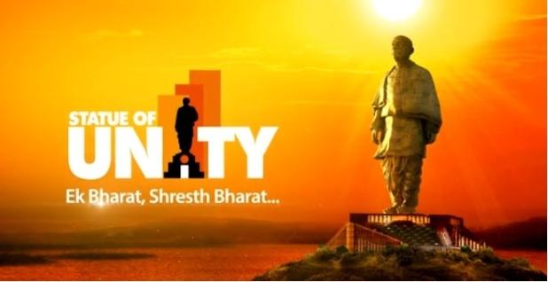 Ek Bharath Shresht Bharath