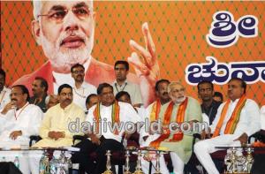 Modi Karnataka BJP