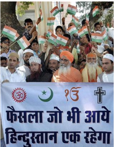 Ayodhya Issue and Unity