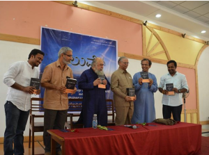 Nilume Book Release
