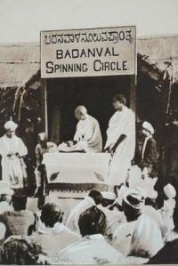 Badanavalu Gandhiji