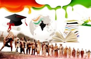 ಭಾರತೀಯ ಶಿಕ್ಷಣ ವ್ಯವಸ್ಥೆ
