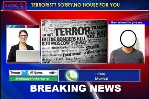 Sulsuddi - Terrorist