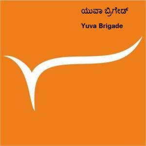 Yuva Brigade