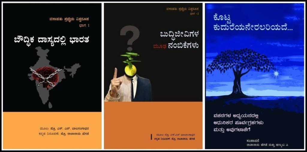 Nilume Publication Books