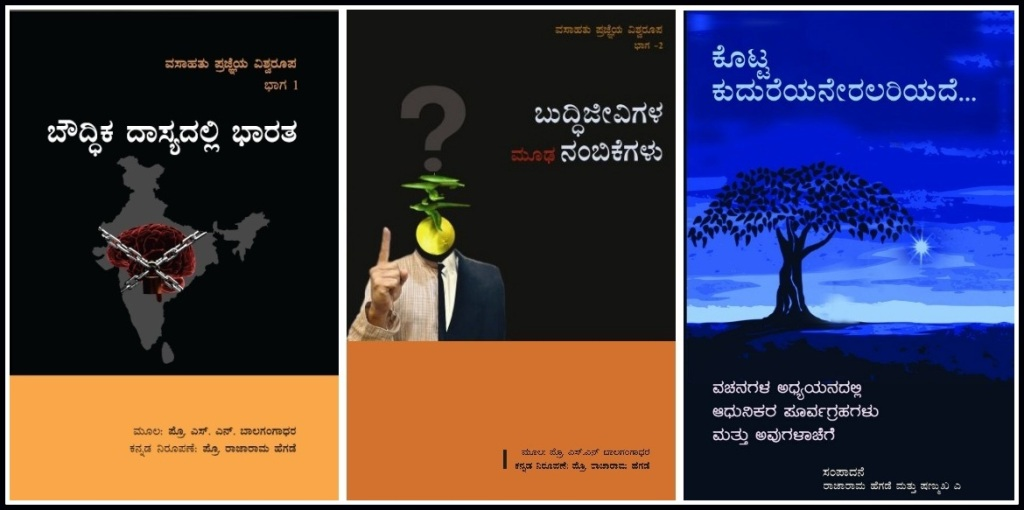 Nilume Publication Books