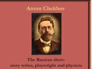 anton-chekhov-1-728