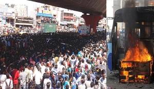 Bangalore PF Protest