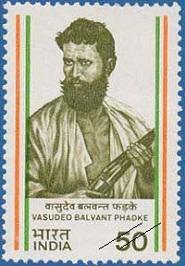 vasudev-balvant-phadke-stamp1