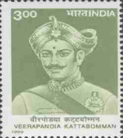Veerapandiya_Kattabomman_postage_stamp