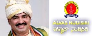 mohan-alva