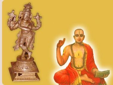 Sri Sripadaru